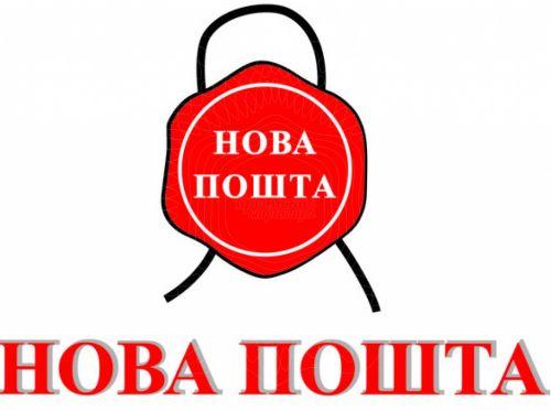 Доставка гранитных памятников Новой почтой