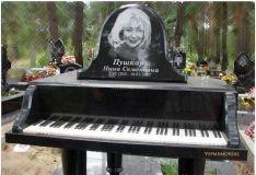 Памятники на могилу по профессии