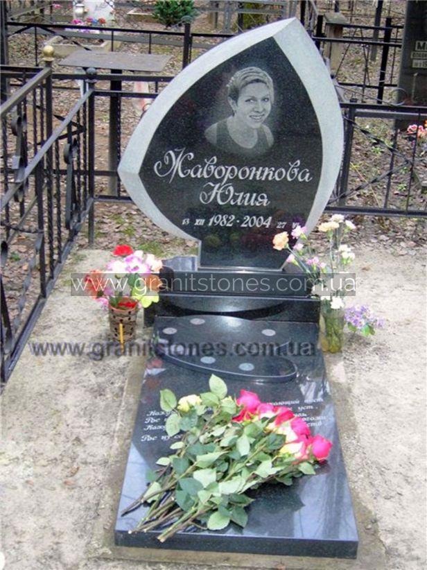 Памятник на могилу художнице