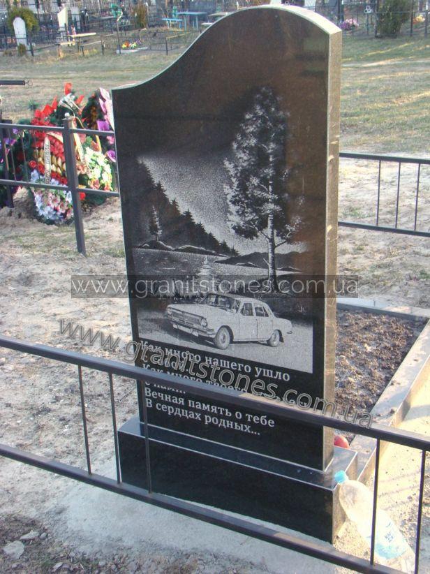 Памятник на могилу с волной