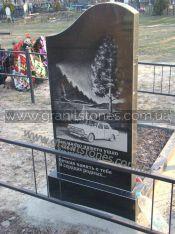 Памятник одинарный с волной