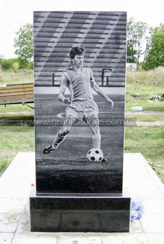 Памятник на могилу футболисту