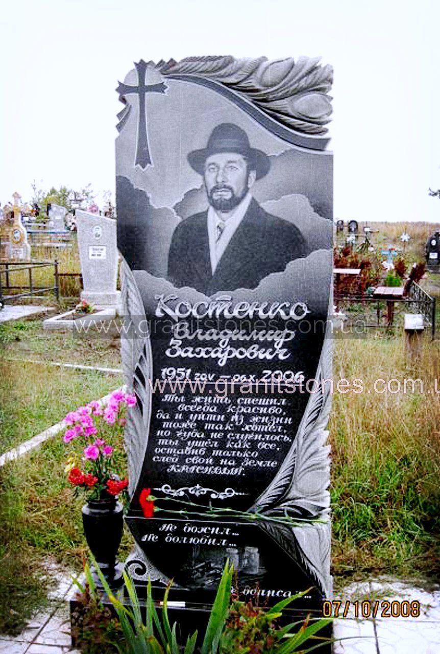 Надгробные памятники с тюльпанами памятники в челябинске на заказ