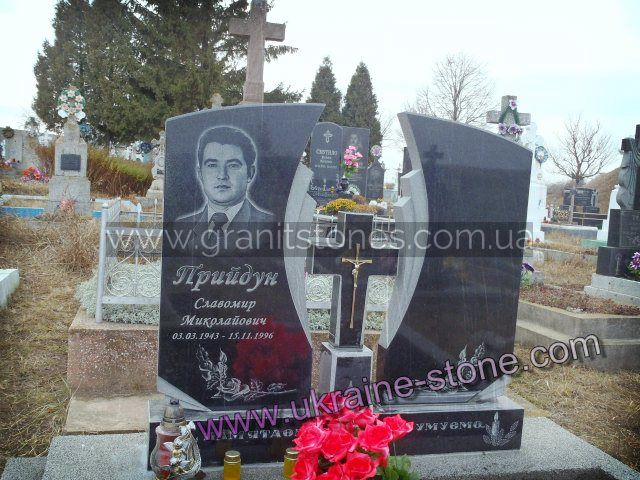 Памятник на могилу двойной с крестом