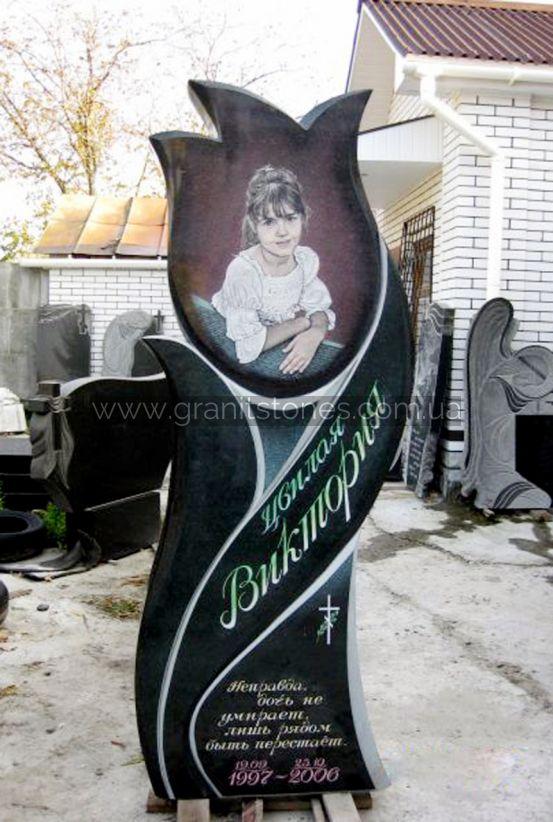 Памятник для девочки в форме тюльпана
