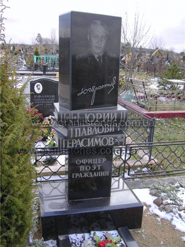 Гранитный памятник на могилу поэту