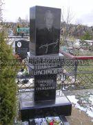 Памятник на могилу поэту