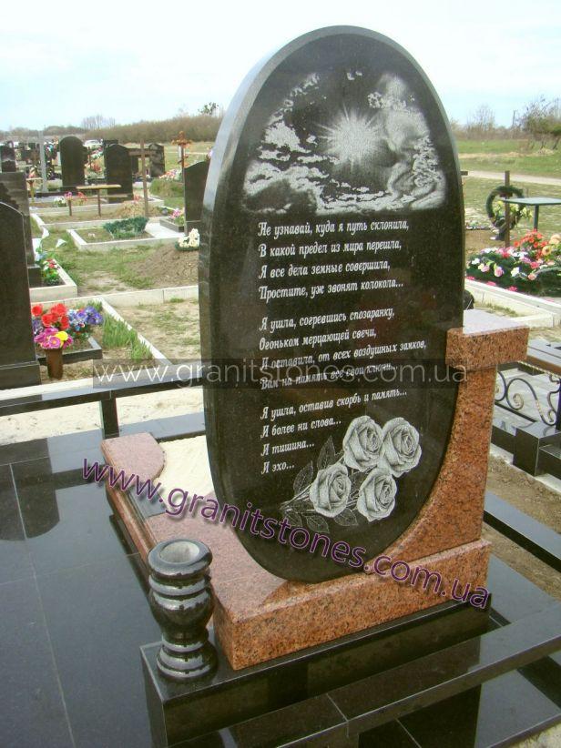 Гранитный памятник на могилу обратная сторона