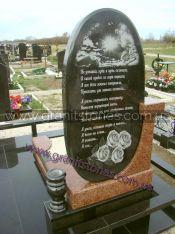 Гранитный комплекс на могилу со столом