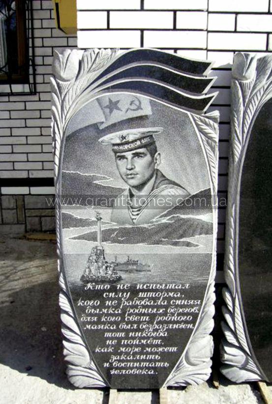 Памятник для моряка на могилу из гранита