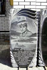 Памятник на могилу моряка