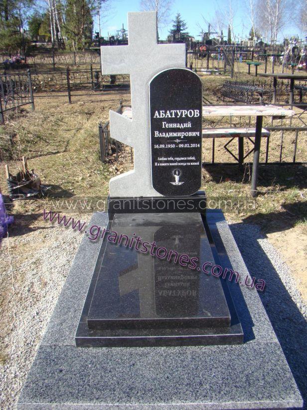 Гранитный памятник с крестом комбинированный