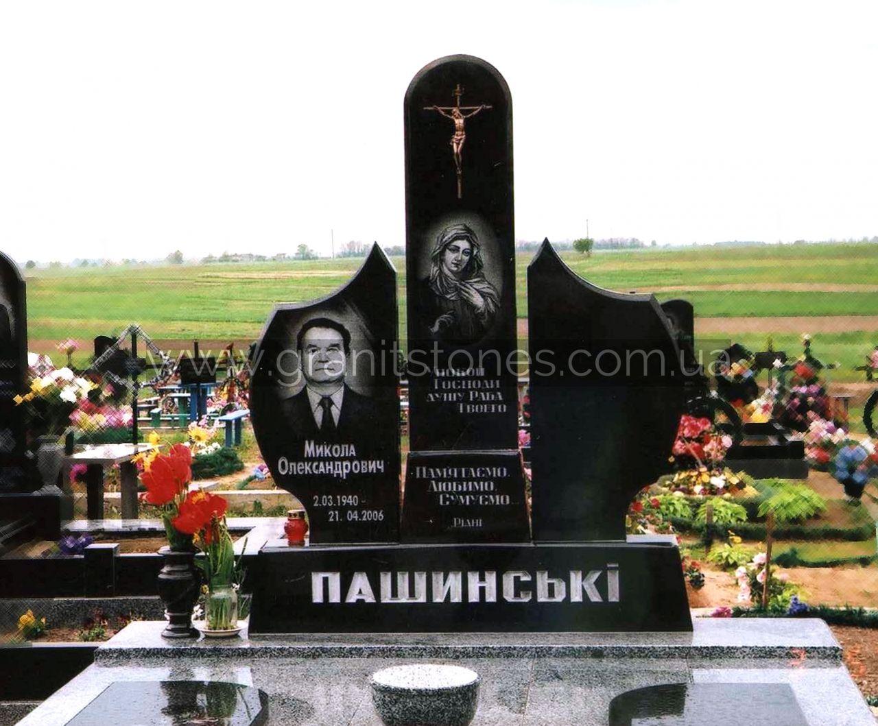 Мемориальный комплекс из двух видов гранитов Гулькевичи надпись на надгробие маме бабушке