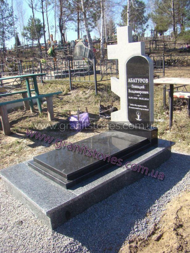 Памятник с крестом на могилу