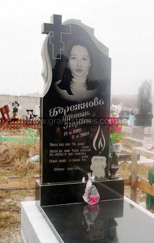 Памятник для женщины черный с крестом и волной