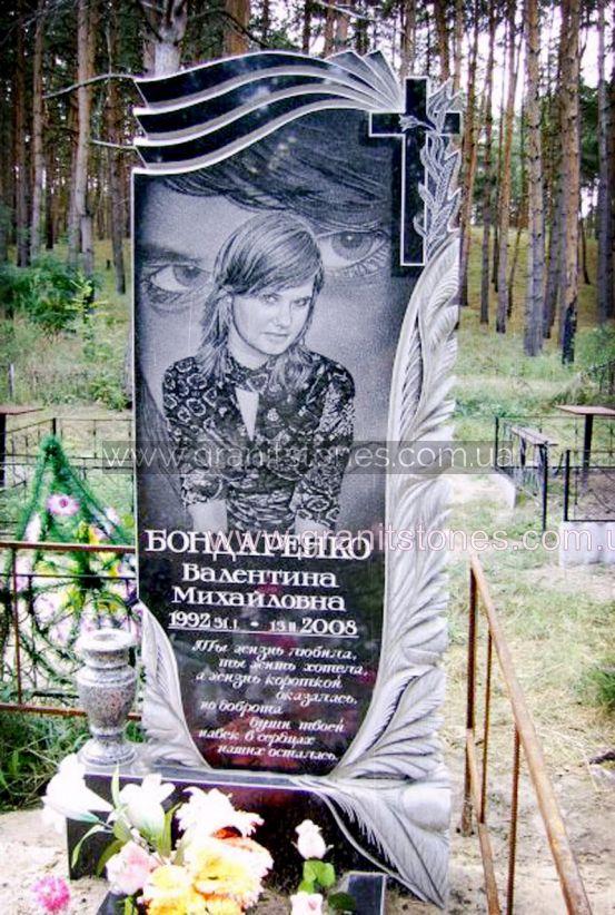Гранитный памятник на могилу цветник